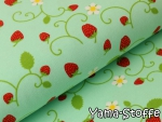 Jersey Strawberry 319 hellmint